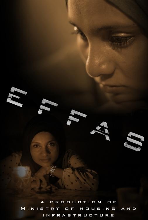 Effas Movie cover.. cover MHI E - afrah-7011 | ello