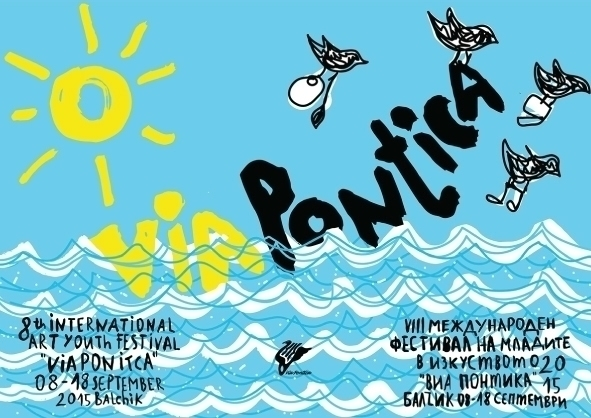 Poster festival - poster, posterdesign - yoana-6365 | ello