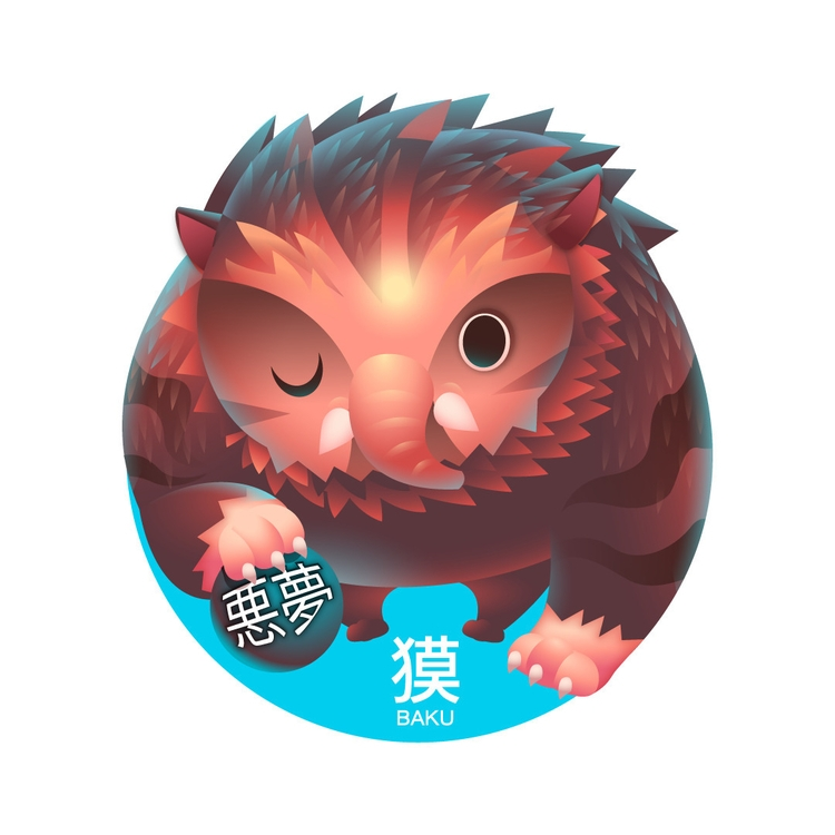'Baku' Japanese Yokai - characterdesign - gugggar | ello