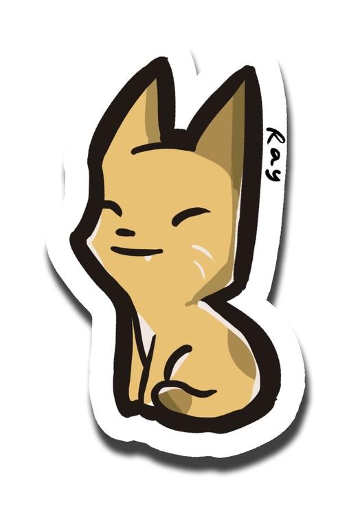 Cat - illustration - rayssamc | ello