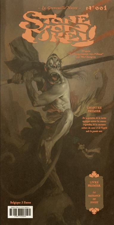 Stone Monkey - Issue Cover - 1, StoneMonkey - theblackfrog   ello