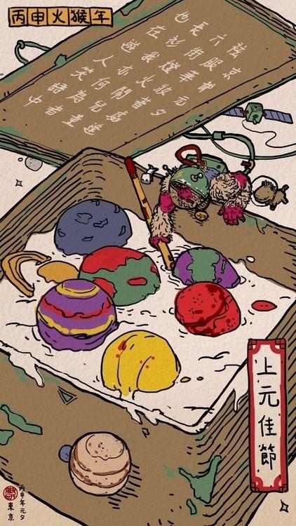 Chinese year painting Lantern F - gk-3472 | ello