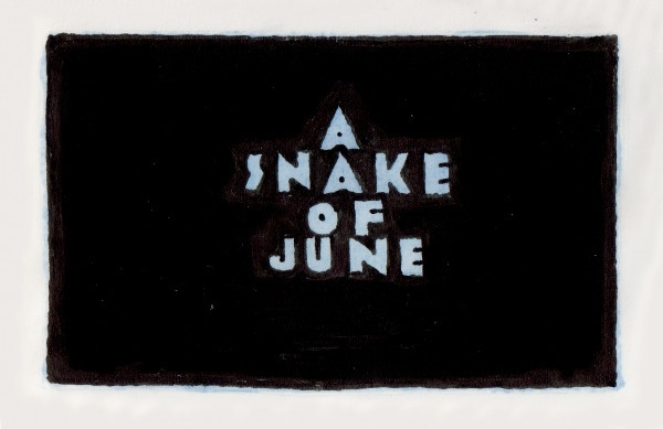 Thumbnail Snake June directed S - gommette | ello