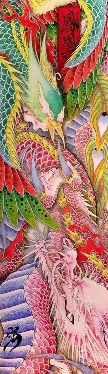 Phoenix Dragon - phoenix, dragon - kota_nakatsubo   ello