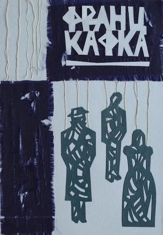 Franz Kafka - illustration, book - odarkaluhihi | ello