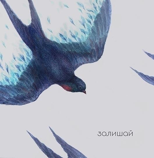illustration, watercolor, watercolour - odarkaluhihi | ello
