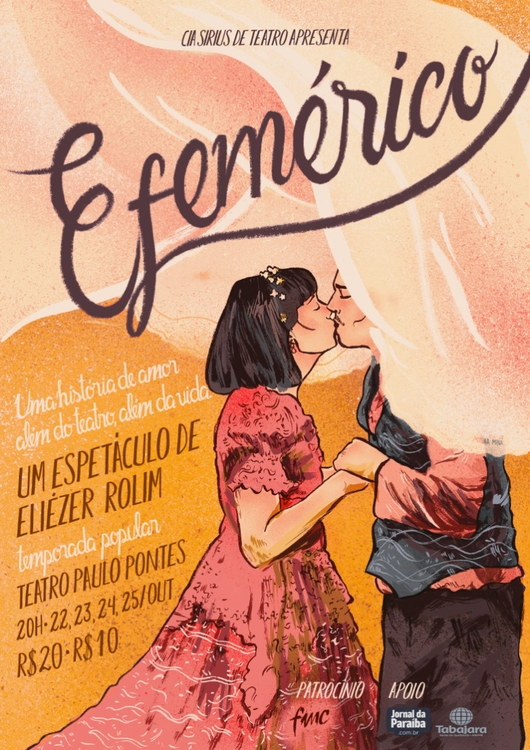 Efemérico - theatre, efemérico - minnamr | ello