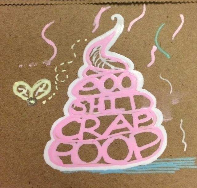 sketch, poop - kellyshultz | ello