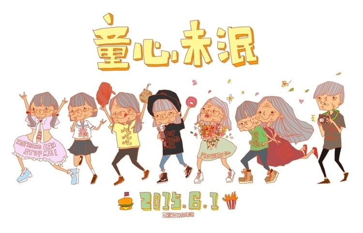 friends 4ever - illustration, drawing - 2hongxiaolook   ello