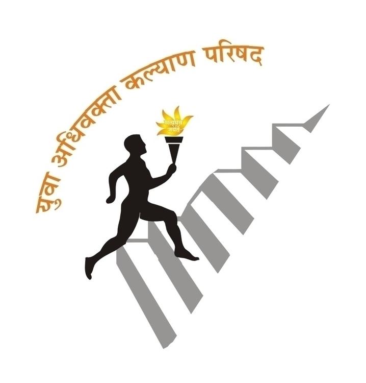 NGO Logo - logodesign, yova - shahab01   ello