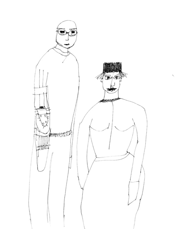illustration, drawing, human - tychonikum | ello