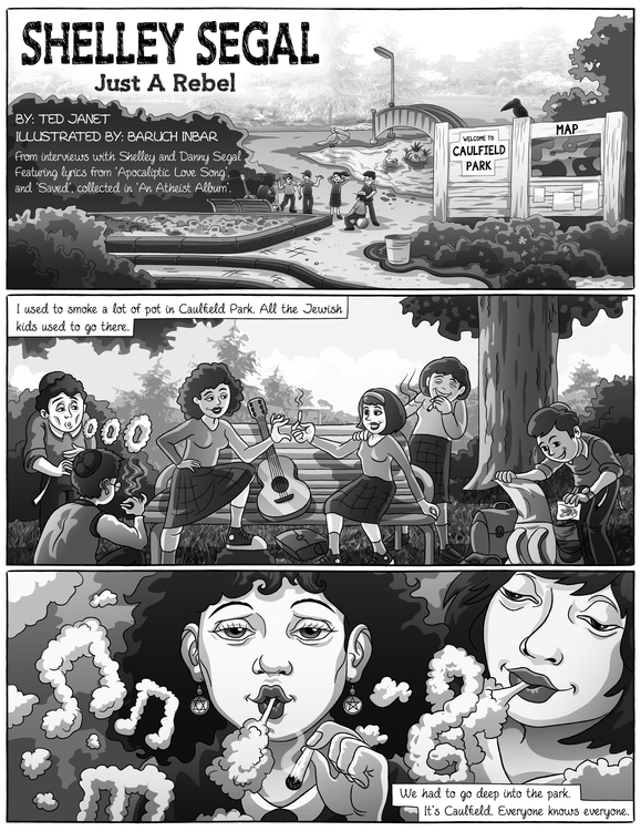 illustration, graphicnovel, baruchinbar - baruchinbar | ello