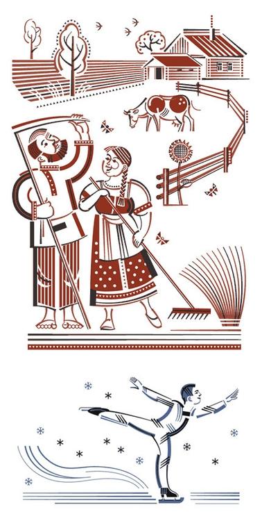 Decorative vector 4 - illustration - art_bat | ello
