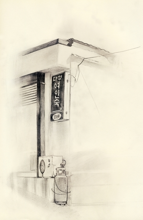 observationaldrawing, drawing - ewan-9578   ello