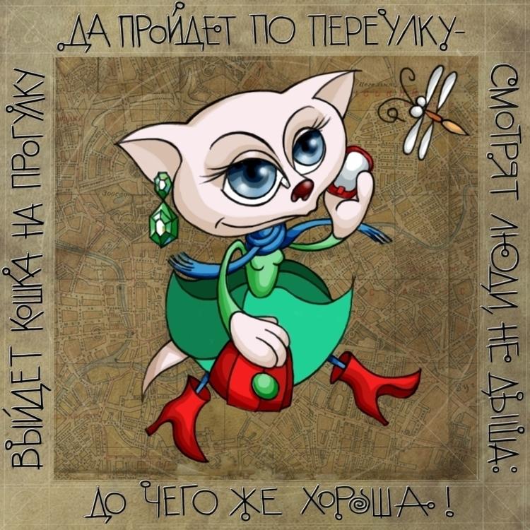 Cat - drawing, illustration, characterdesign - sayenkoigor | ello