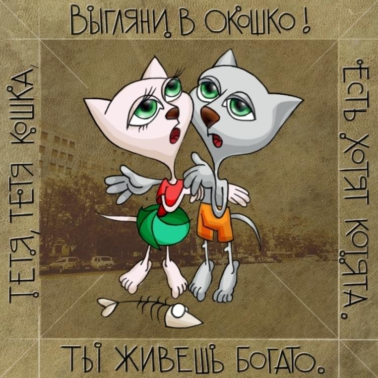 kittens - illustration, drawing - sayenkoigor | ello