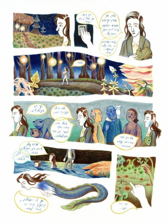 eel, cat, forest, fantasy, illustration - efiolin | ello