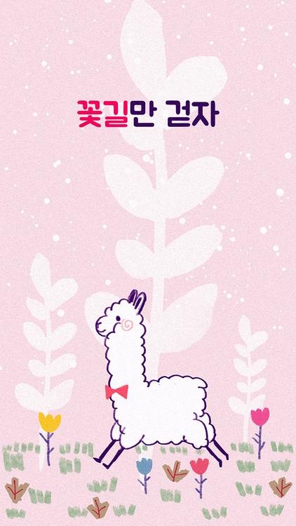 Alpaca - illustration, painting - soso-6104 | ello