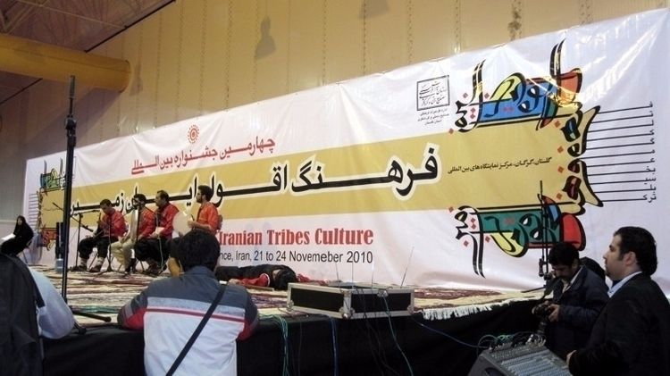 ↲ 4th International Festival Ir - studiozanganeh | ello