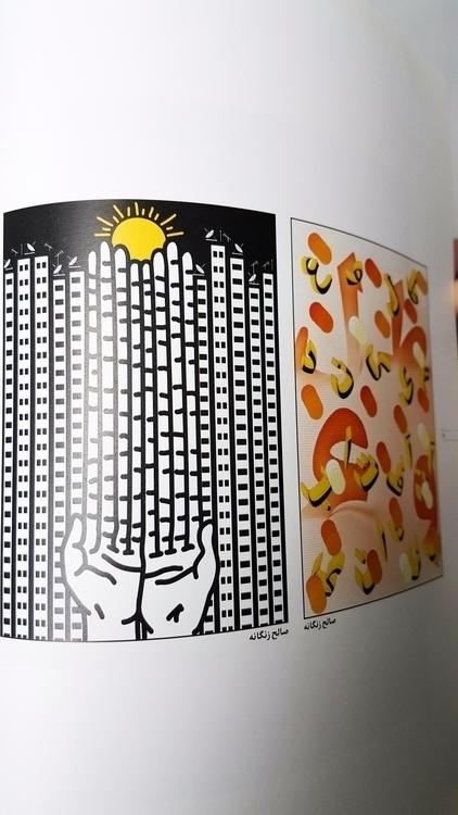 ↲ 3rd Tolou National Poster Bie - studiozanganeh | ello