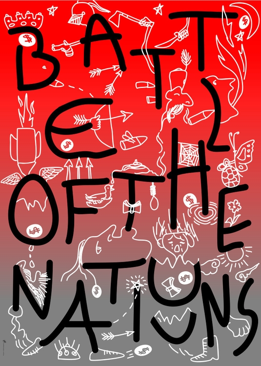 ↲ Category: Poster Title: Battl - studiozanganeh   ello