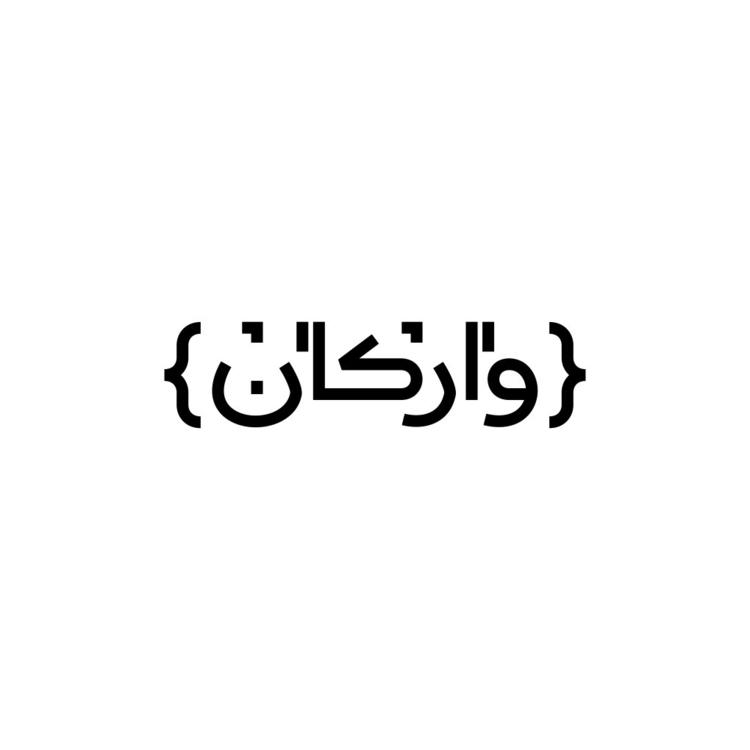 ↲ Category: Visual Identity | L - studiozanganeh | ello