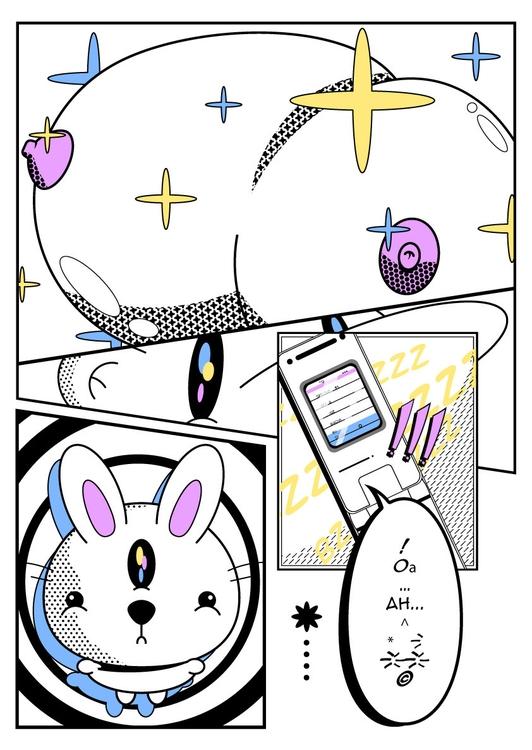 Manga Page № 2 - illustration, manga - natekogan   ello