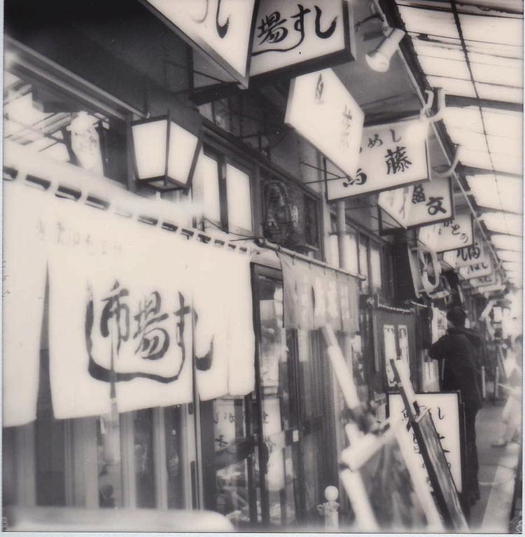 TOKYO TSUKIJI FISH MARKET RESTA - sinanoori | ello