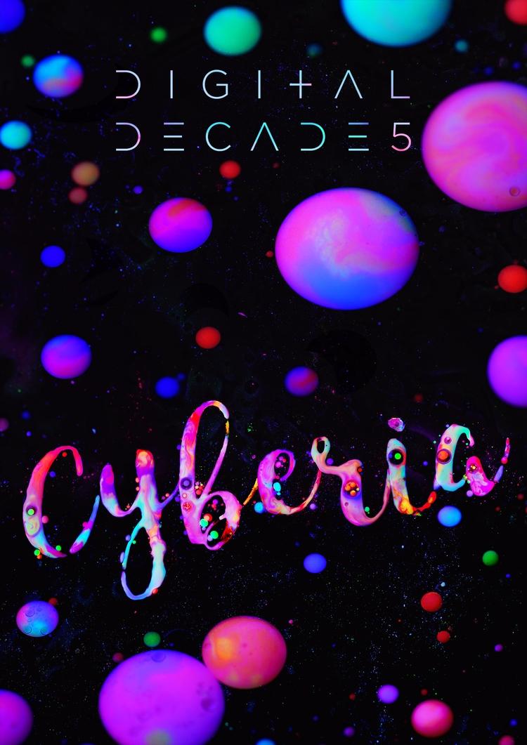 Digital Decade: Cyberia website - digitaldecade | ello