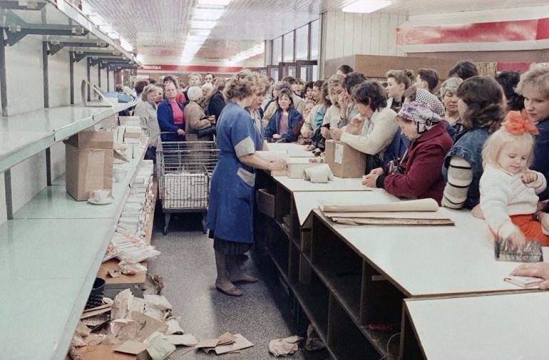 Memories time Soviet stores she - kseniaanske | ello