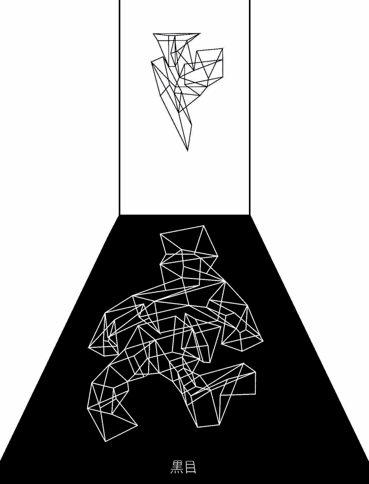 art, illustration, 黒目, abstract - nielsmaillart | ello