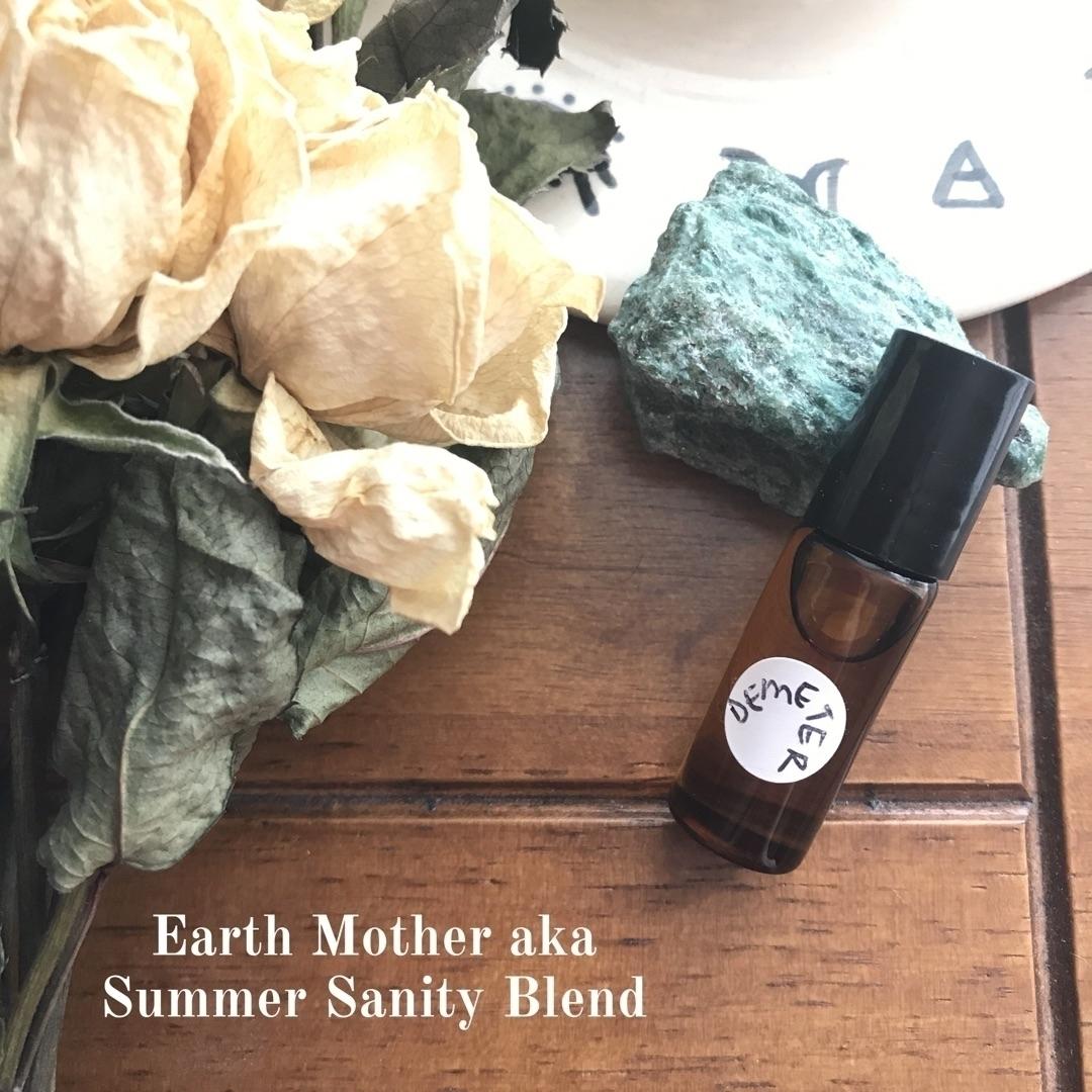 Earth Mother Blend kids summer  - cherisehealingmoon | ello