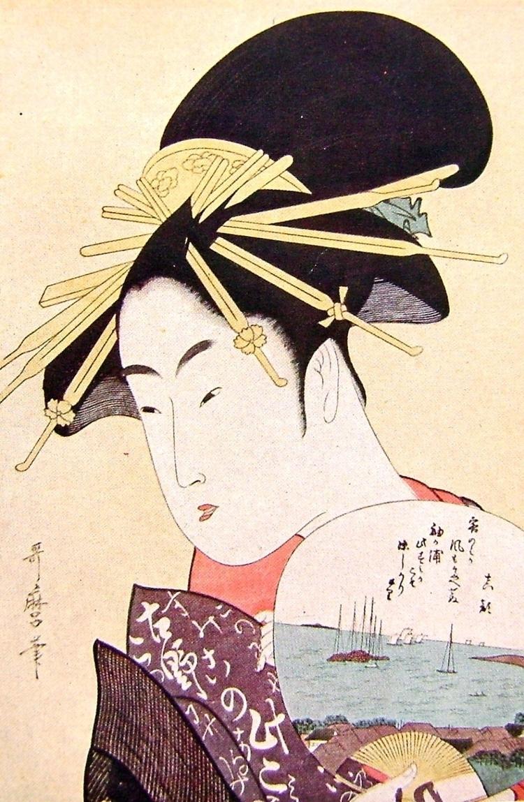 vintage Japanese print Ukiyoe,  - futoshijapanese | ello