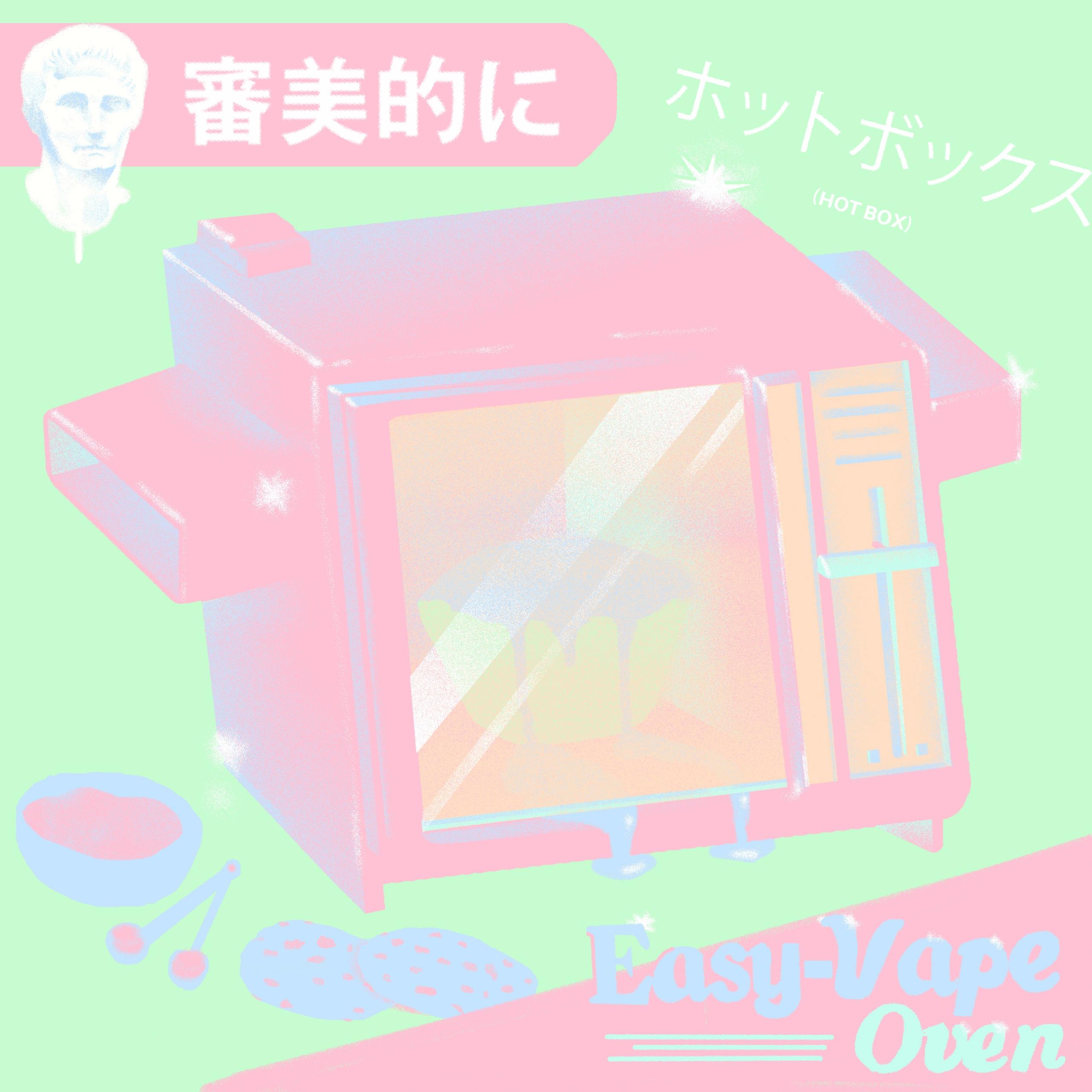 Easy Vape Oven - illustration, illustrator - richchane   ello