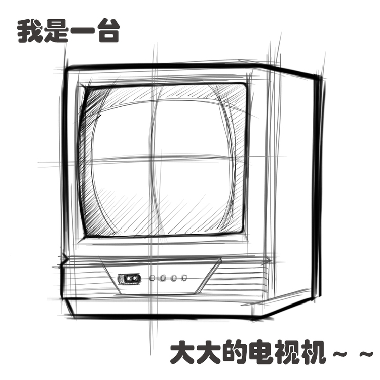 big TV ~~ - sevenmusle   ello