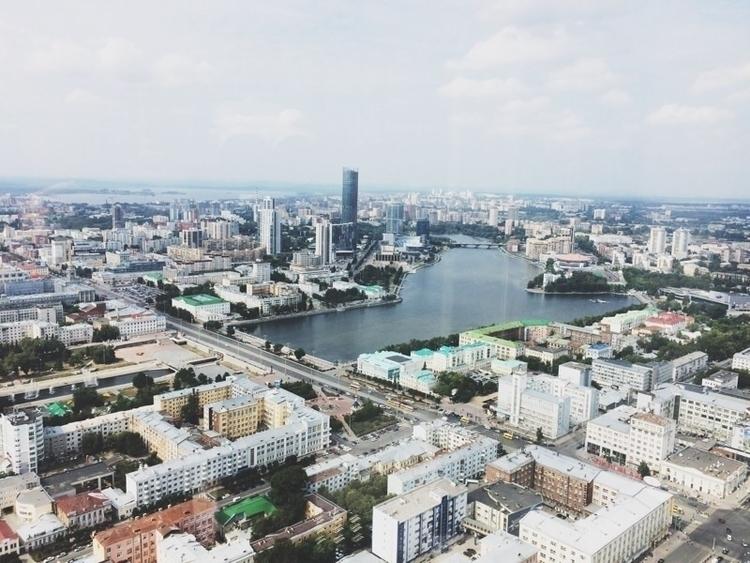 view, city, екб - lizzieli | ello