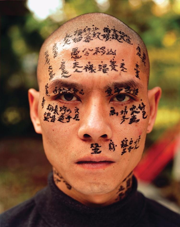 Zhang Huan - art, chinese, painting - valosalo | ello