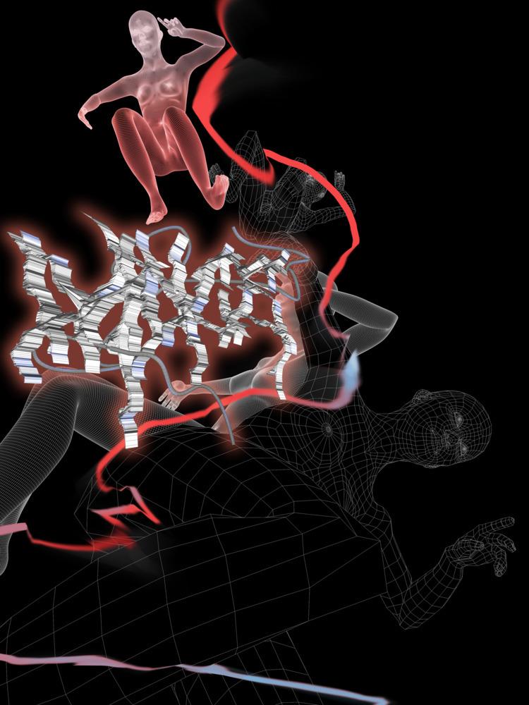 Dance, Typography, 3D, cellulo - ezuthe1st | ello