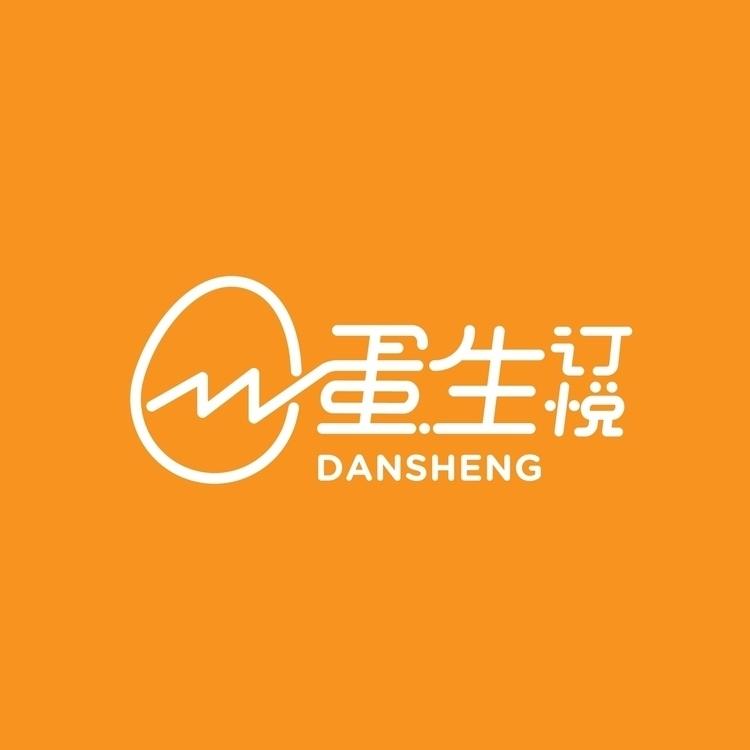 Taiwan, Logo, typographic, brand - anvision | ello