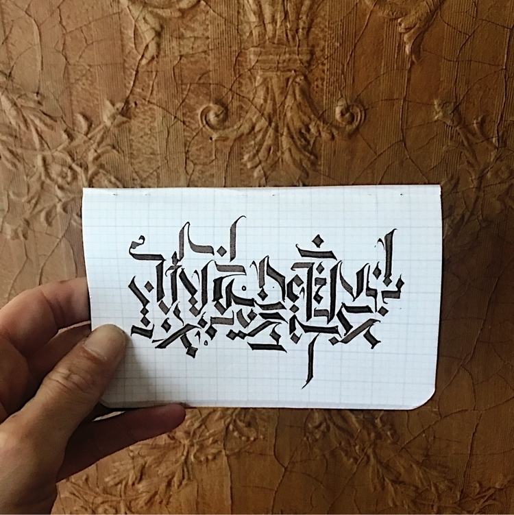 calligraphy, calligritype, calligraffiti - boris_jov | ello