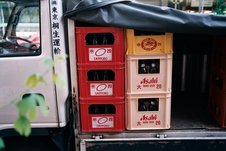 delivery, refuse - kappuru | ello