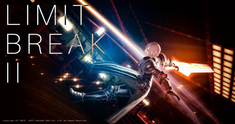 LIMIT BREAK II - FF14, FFXIV, ScreenShot - flcvs | ello