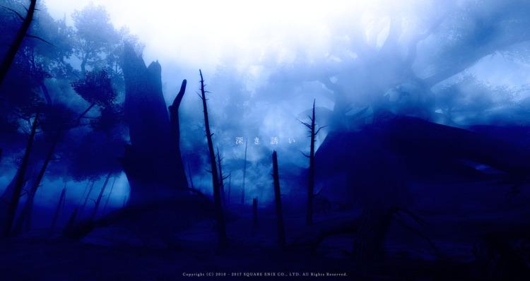 深き誘い ギラバニア辺境地帯 - 夜の森 より - FF14, FFXIV - flcvs | ello