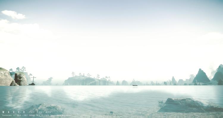 waver 紅玉海 より - FF14, FFXIV, ScreenShot - flcvs | ello