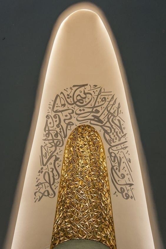 Eid Mubarak!! :pray::type_3::re - prabawa | ello