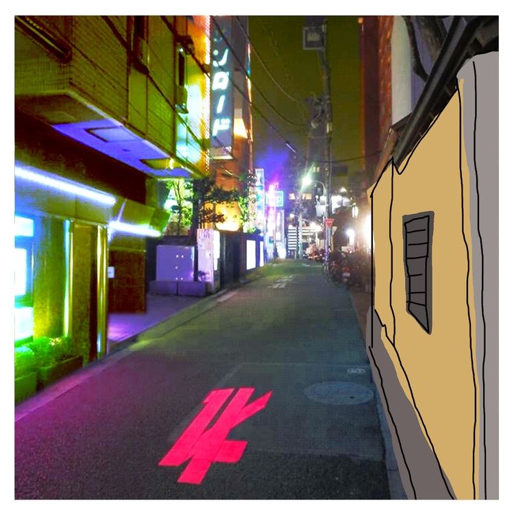 TOKYO - japan - michellepan | ello