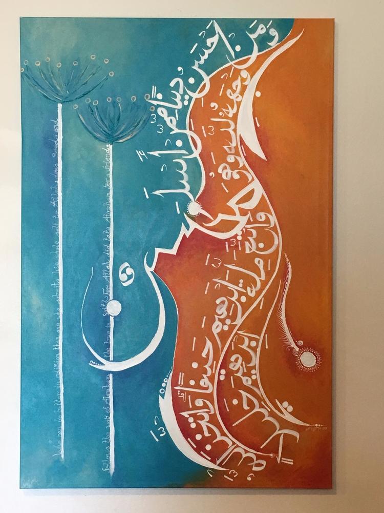 Arabic Calligraphy art long tim - rshujaat | ello