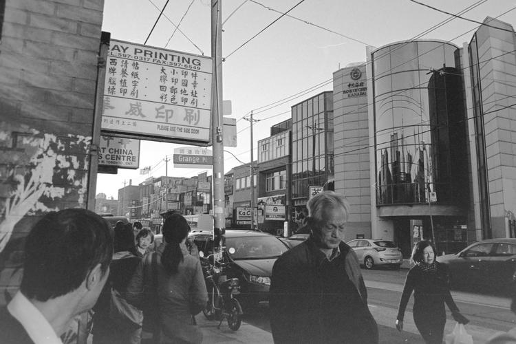 Twilight Chinatown - lipthin   ello