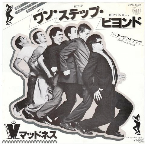 "Madness - Step , Nuts' 7"" (Japa - p-e-a-c 