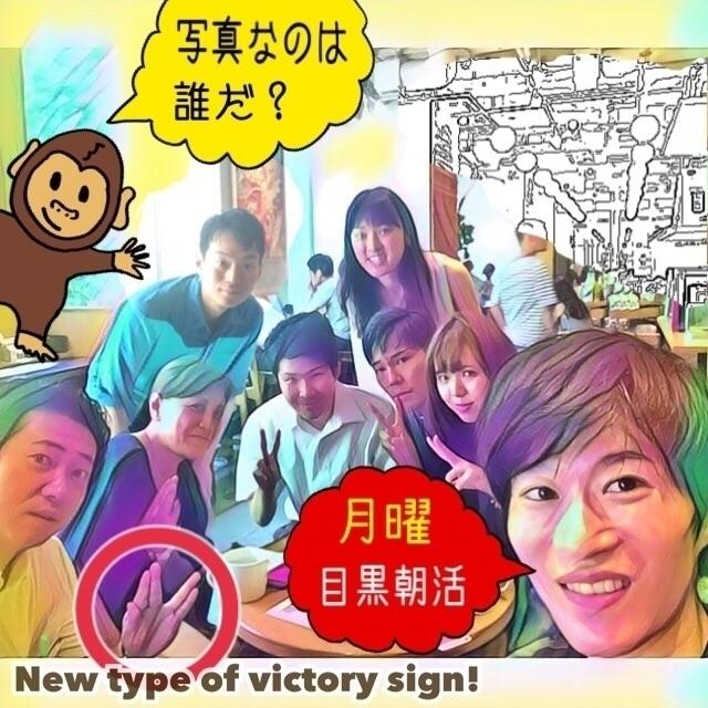 【健康関係、大集合:exclamation:️ (月曜朝活 - 朝活 - satoru_nakamori   ello